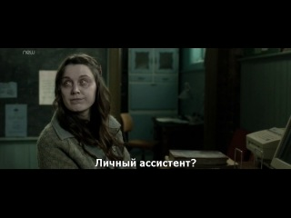 In the flesh | Во Плоти 2 сезон 3 серия русские субтитры