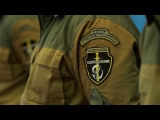 тренировка бойцов ГБР Холдинга безопасности Подразделение