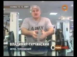Турчинский про парней nehxbycrbq ghj gfhytq