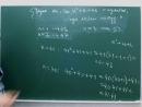 Математика (Углубл.ур.), 7-й кл. 1 занятие - Трушин Борис Викторович - кф-мн
