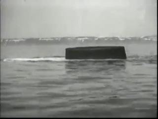 Ударная сила. Черная дыра в океане. Подводная лодка «Варшавянка»