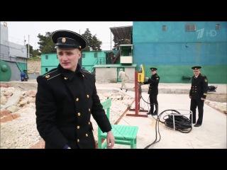 1 канал.  Остров Крым.  Севастополь.