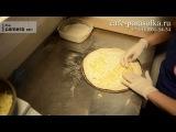 Как готовят пиццу...
