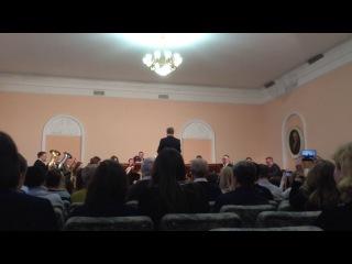 1МОМК Отчетный концерт духового отдела!!