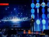 Владимир Соловьев об армянах на концерте Ташир 2013Друг Армении