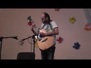 Едуард Котенко на творчому вечорі акустичної музики - Возможность
