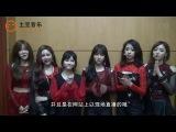 T- ara-  SBS MTV The Show World Cup специально для Tudou