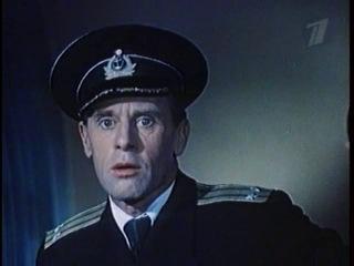 <<Тайна двух океанов>>, СССР, 1956г. (2 серия).