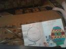 моя чудо коробочка