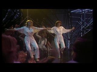 MAYWOOD - Late It Night (1980).