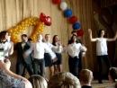 Танец Шрек)