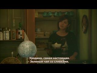 Архив расследований букинистического магазина