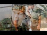 Общий альбом телесериала солдаты  под музыку Юта - Жили-были (DJ Цветков mix) (OST Солдаты). Picrolla