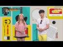 03 07 14 MBS Ranking Chart Virtual Idol Couple B A P Daehyun A Pink Eunji INFINITE Sunggyu