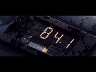 БМВ напрокат: Часовой механизм