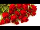 Эти розы для тебя мое Солнышко Они все скажут