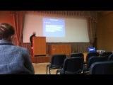 Пропедевтика внутрішньої медицини (лекція)
