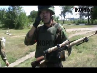 Украина Донбасс Шахтёрск репортаж с передовой, интервью у ополченцев 28 07 2014