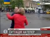 Журналистов украинского