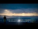 Притчи Соломона 1_Начало мудрости - страх Господень