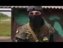 Батальон Донбасс 'Доберман'- 'Будем брить этих шакалов, чеченцев!' АТО, Донецк, Луганск