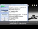 Вася Диагност 12.12 autoscan Audi A6 C6