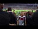 Сборная Германии – Чемпион ЧМ – 2014 по футболу в Бразилии