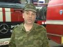 Слова-паразиты в исполнении пожарника
