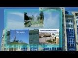 Родной мой город Кокчетав. Кокшетау.