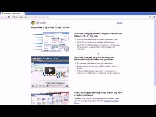 Эффективная работа с Электронной Почтой Gmail  - УРОК 1