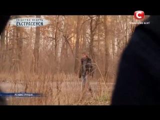 Следствие ведут экстрасенсы - Выпуск 171 - Часть 3 - 14.07.2014