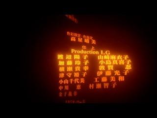 Конец Евангелиона / Neon Genesis Evangelion: The End of Evangelion [1997]