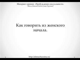 Елена Чурзина .Задание 1