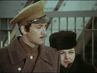Государственная граница. 1-й фильм - Мы наш, мы новый... 2-я серия (1980)