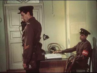 Государственная граница. 5-й фильм - Год сорок первый. 1-я серия (1986)