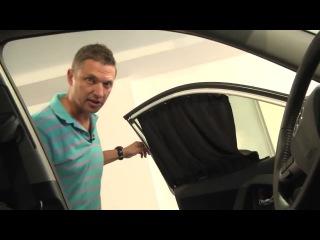 Какие выбрать шторки в авто? Сравниваем Варианты