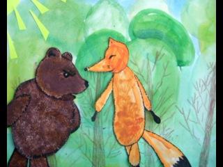 Сказка о том, как пчела медведя вежливости научила (студия детской анимации