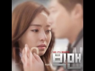 SPICA (Kim Yeon Ji) - Trembling Heart (Big Man OST)
