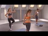 Джиллиан Майклс. 2 часть: Силовая и жиросжигающая тренировка на укрепление ягодиц и бедер с чередованием кардио.
