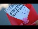 С Днём Рождения,Дашка!♥