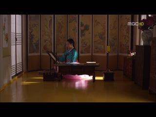 Аран и магистрат / Arang and the Magistrate (озвучка) - 12 серия