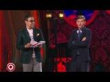 Кристина Си и Мот (Матвей) в Камеди клаб (HD)