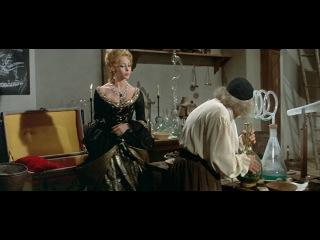 Анжелика и король.Французский,исторический,приключ. фильм. Фильм 3