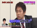 Gaki No Tsukai #1205 (2014.05.18) 1st Hamada Old! Old! Trial part 2