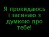 Чотке відео про кохання............))))))))))))