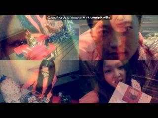 «С моей стены» под музыку ку чен пе - Natseon Hae (OST Kkotboda namja). Picrolla