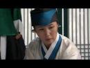 Gu Am Heo Joon EP87