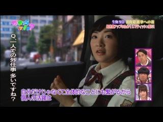 Nogizaka46 – Nogizakatte Doko ep136 от 1 июня 2014 г.