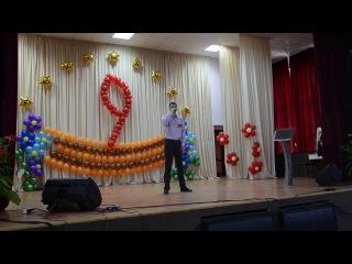 7.05.14 Концерт к 9 мая 2014! 14. Виталий Корнаухов песня