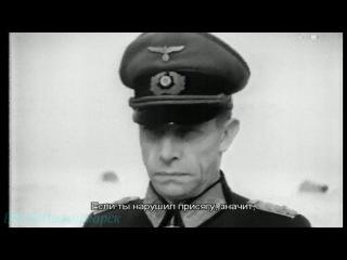 Сталинград: Подлинная история 3. Разгром